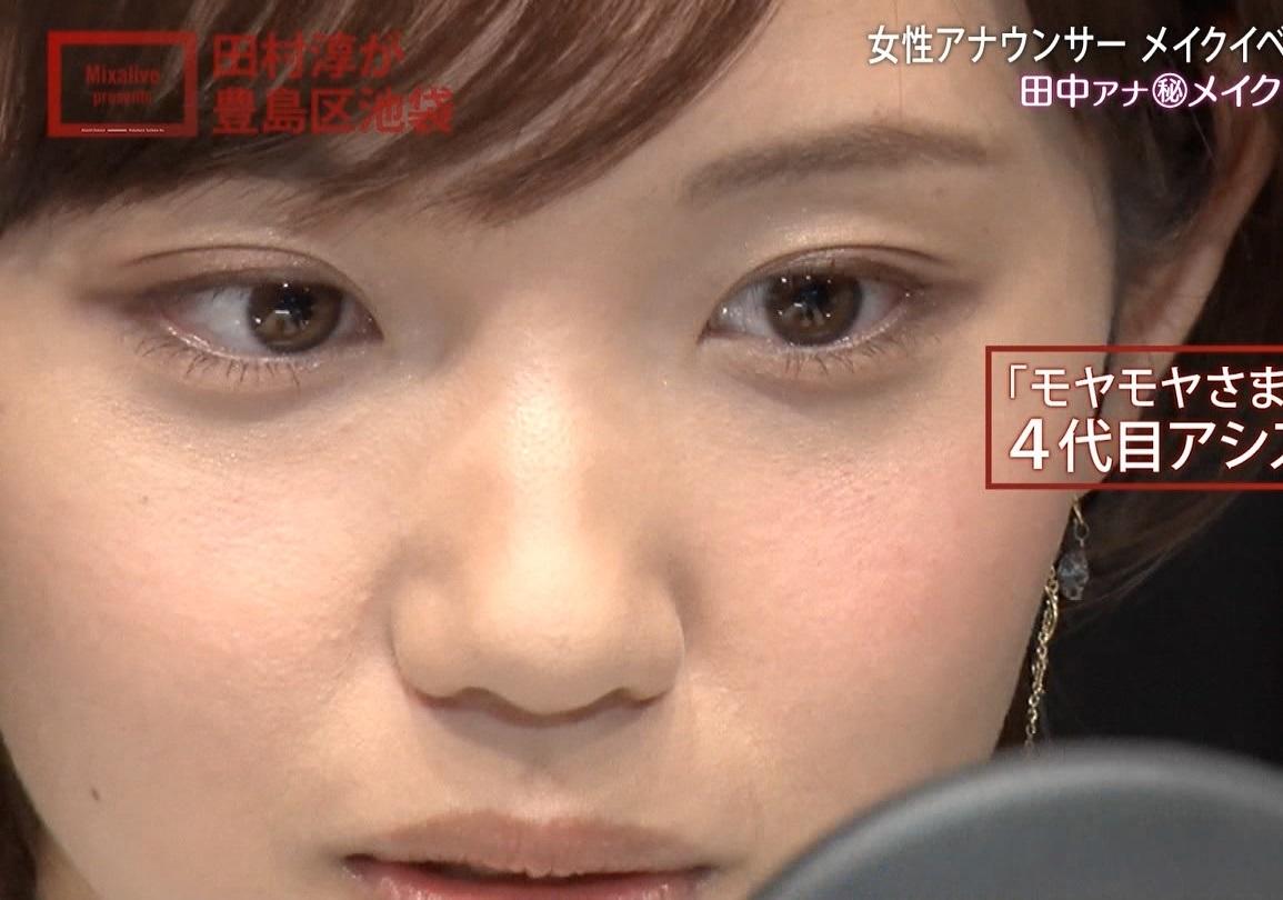 田中瞳アナの顔見て発射5