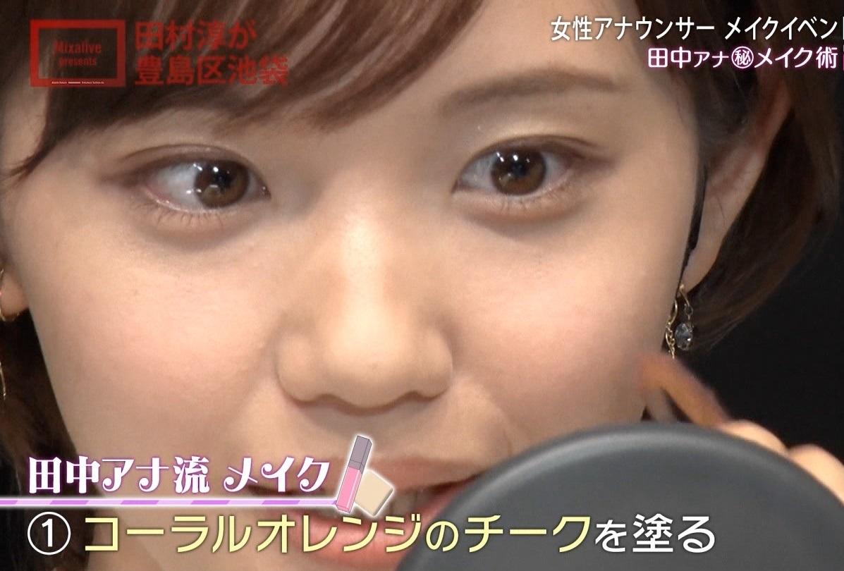 田中瞳アナの顔見て発射5a