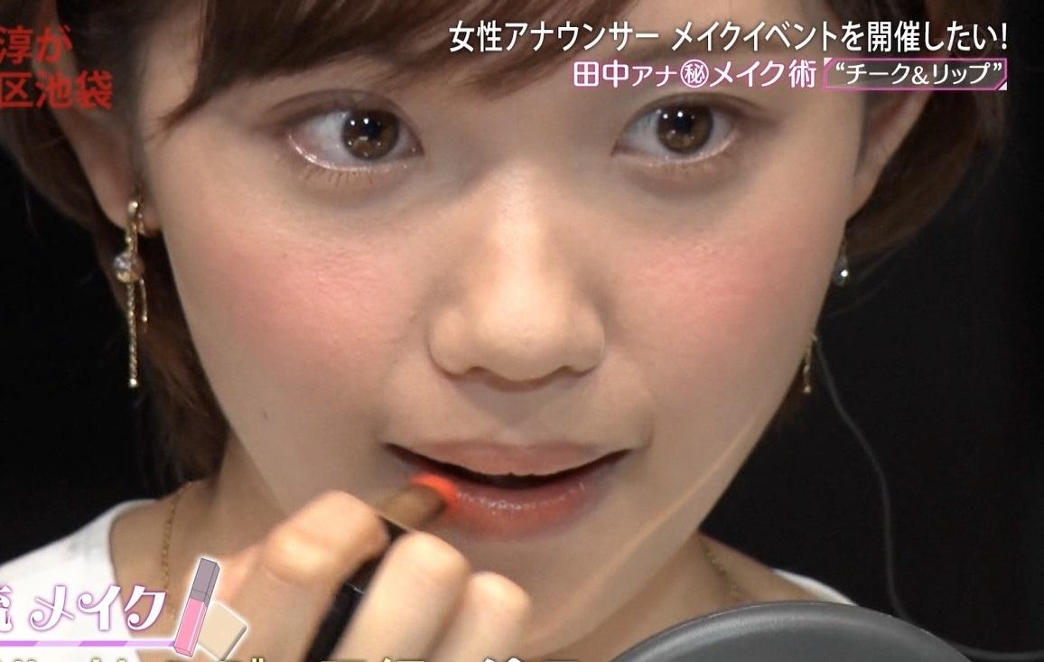 田中瞳アナの顔見て発射8