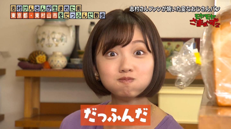 だっふんだに可愛い田中瞳アナ1