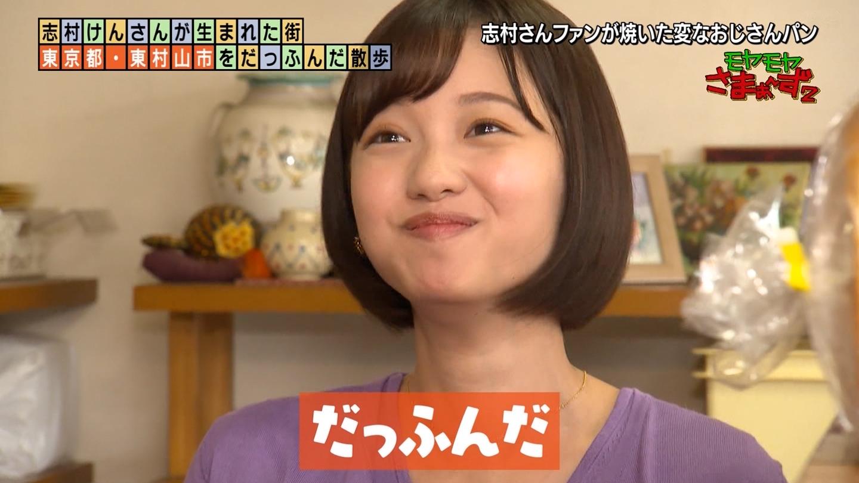 だっふんだに可愛い田中瞳アナ2