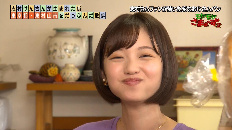 だっふんだに可愛い田中瞳アナ3