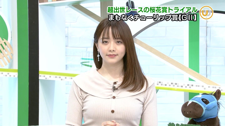 森香澄アナ3
