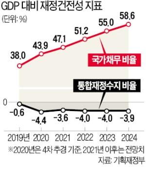 20201006-13.jpg