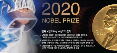 20201015-03.jpg