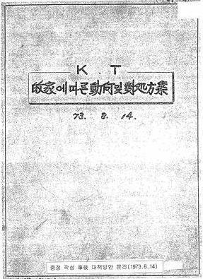 20201122-01.jpg