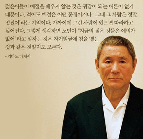 韓国人「日本人の名言がコチラ」「こいつは有名な嫌韓…」