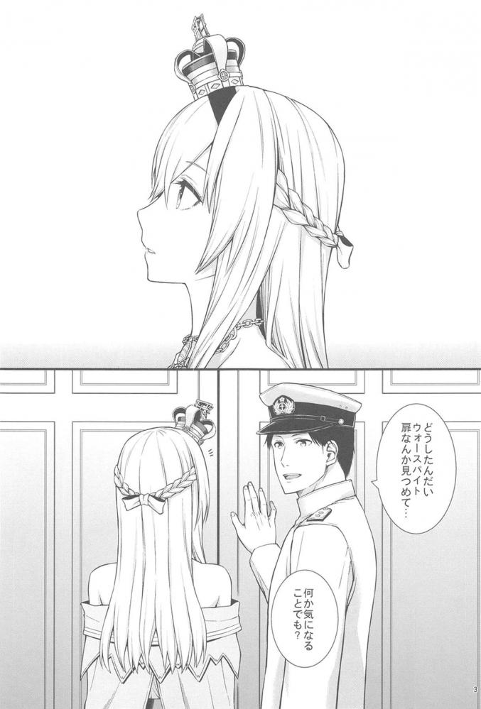 Warspite(ウォースパイト)「今まではできなかった沢山のことを…」