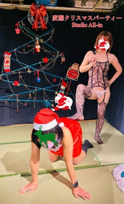 変態クリスマスパーティー