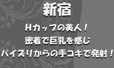 FC2用サムネイル_特別_新_219