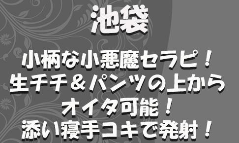 FC2用サムネイル_特別_新_220
