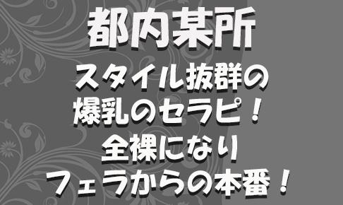FC2用サムネイル_特別_新_233