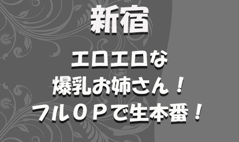 FC2用サムネイル_特別_新_235