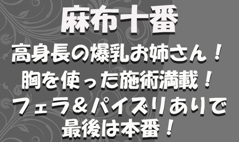 FC2用サムネイル_特別_新_246