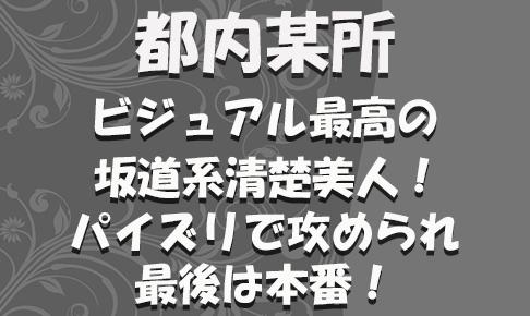 FC2用サムネイル_特別_新_250