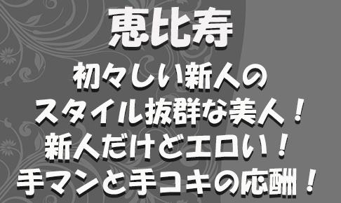 FC2用サムネイル_特別_新_257