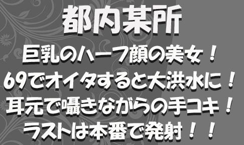 FC2用サムネイル_特別_新_274