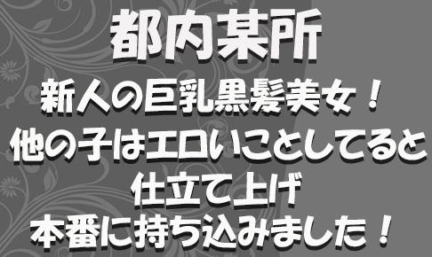 FC2用サムネイル_特別_新_277