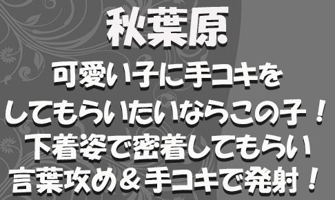 FC2用サムネイル_特別_新_282