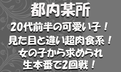 FC2用サムネイル_特別_新_284