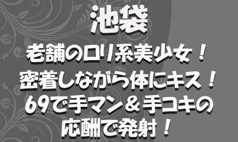 FC2用サムネイル_特別_新_285