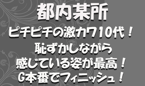 FC2用サムネイル_特別_新286A