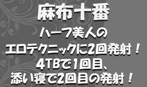 FC2用サムネイル_特別_新_289