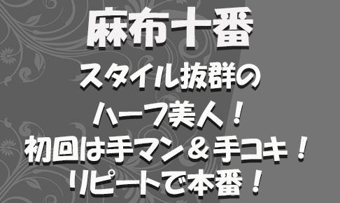 FC2用サムネイル_特別_新_292