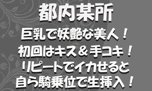 FC2用サムネイル_特別_新_304