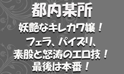 FC2用サムネイル_特別_新305