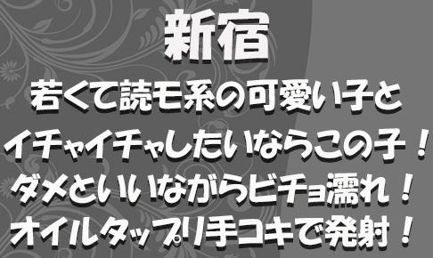 FC2用サムネイル_特別_新319