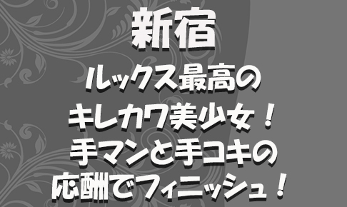 FC2用サムネイル_特別_新322