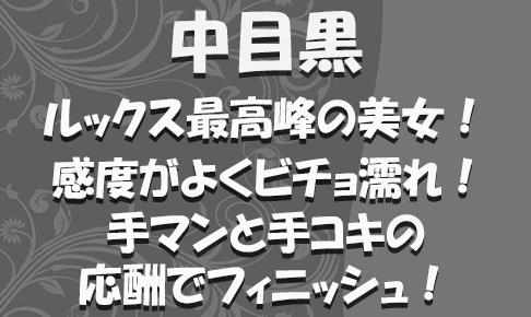 FC2用サムネイル_特別_新327