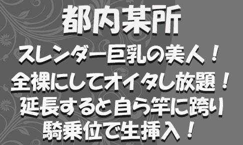 FC2用サムネイル_特別_新332
