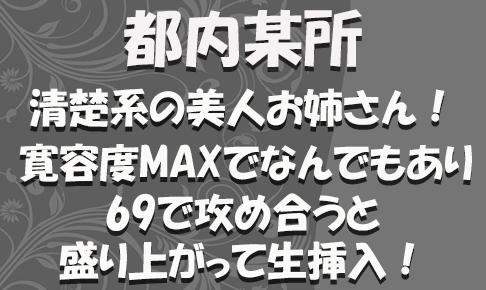 FC2用サムネイル_特別_新356