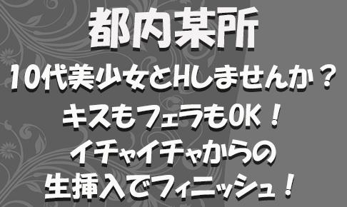 FC2用サムネイル_特別_新335