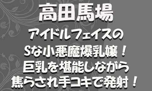 FC2用サムネイル_特別_新336