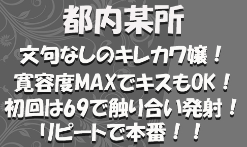 FC2用サムネイル_特別_新340