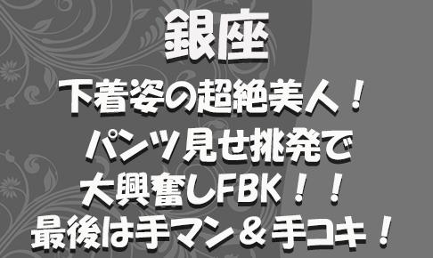 FC2用サムネイル_特別_新342