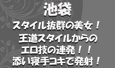FC2用サムネイル_特別_新343