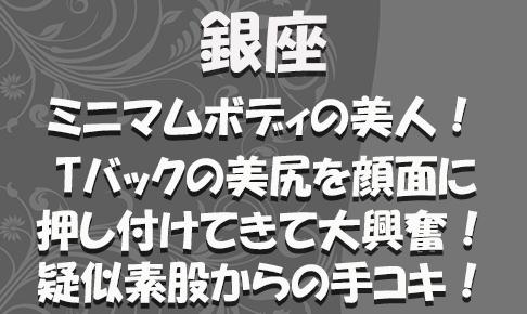 FC2用サムネイル_特別_新346