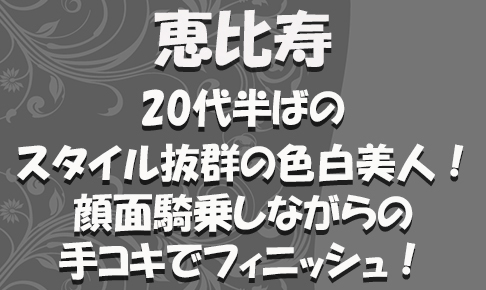 FC2用サムネイル_特別_新350