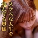 本谷 由弥子 29歳