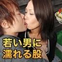 叶井 志摩子 44歳