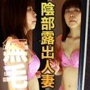 甲 彩瑛 34歳