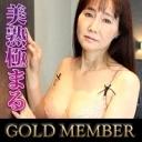東浦 嘉織 55歳