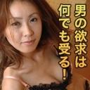 加藤 綾子 33歳