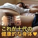 前田 恵里 19歳