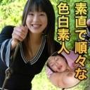 早田 佐恵子 22歳