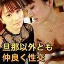 樋尻 園望 27歳
